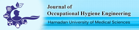Journal of Occupational Hygiene Engineering